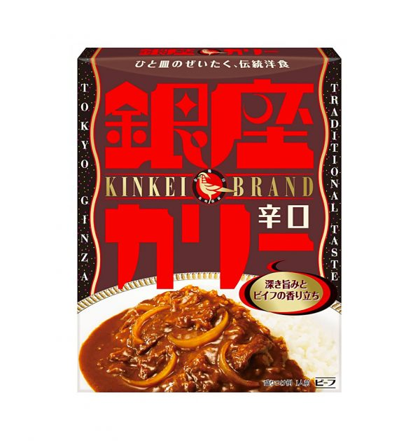 Meiji Ginza Curry Medium Hot 200g (Beef)