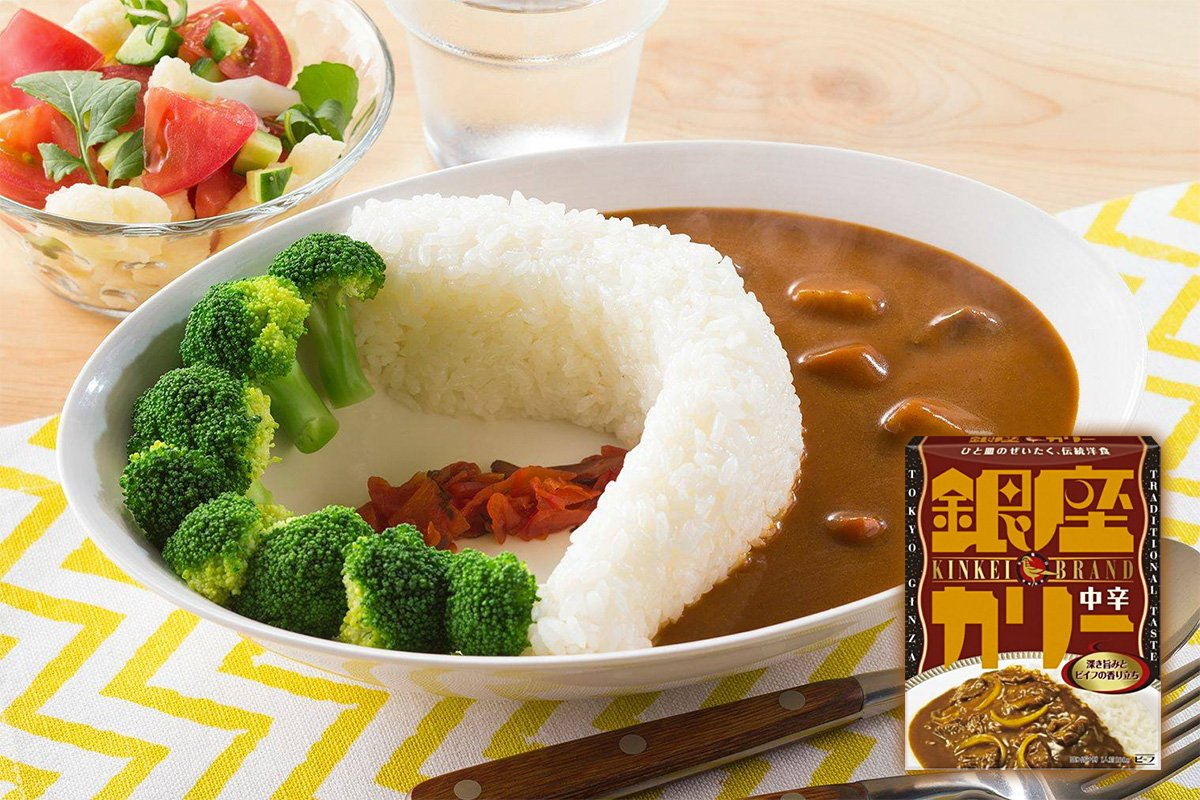 MEIJI Ginza Curry Medium Hot