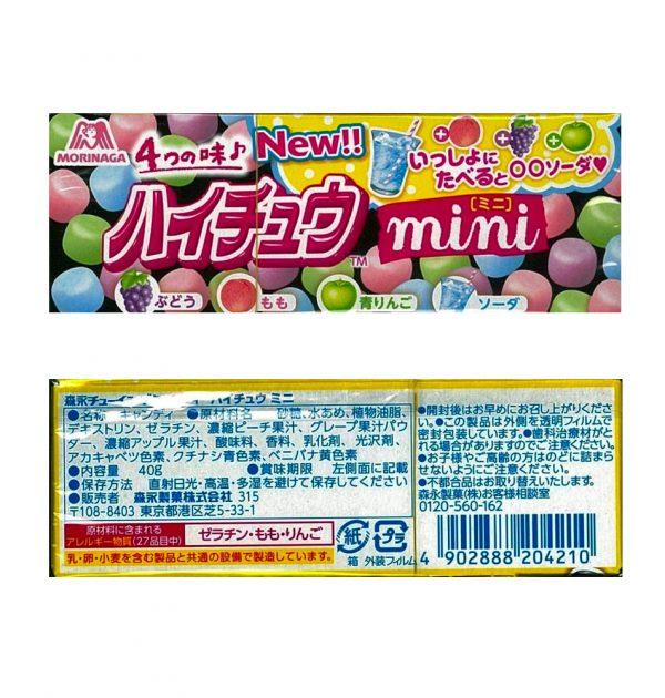 MORINAGA Hi-Chew Mini 4 Flavours