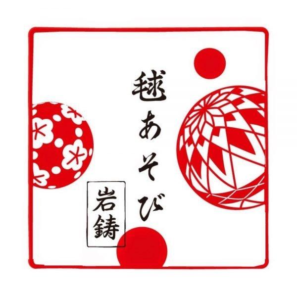 Iwachu Logo