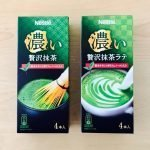 NESTLE Dark Luxury Matcha 4 Pack Made in Japan