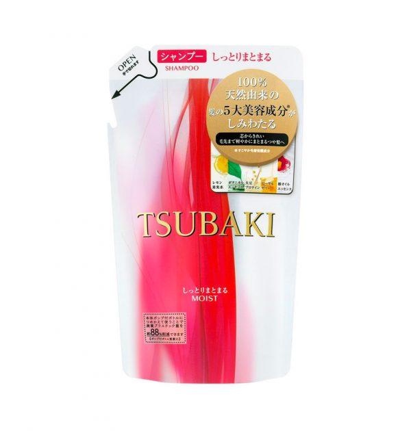 NEW SHISEIDO Tsubaki Extra Moist Shampoo REFILL 330ml Made in Japan