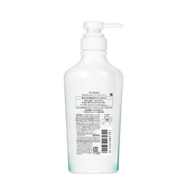 NEW SHISEIDO Tsubaki Smooth Damage Care Shampoo Jumbo Size 450ml Made in Japan