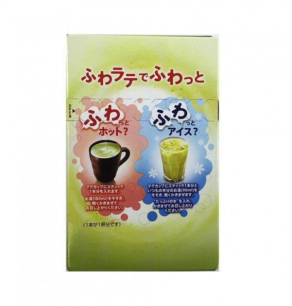 Nestle Frothy Uji Matcha Green Tea Instant 9 sticks