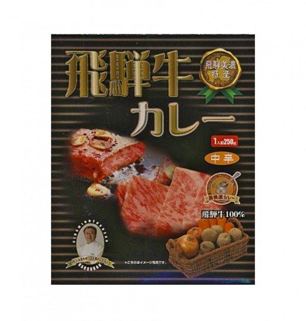 Premium Hida Beef Curry Medium Hot 250g 1 serving