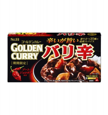 S & B Japanese Golden Curry Super Hot