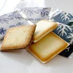 SHIROI KOIBITO White Chocolat