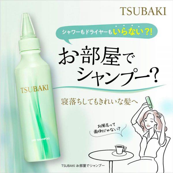 SHISEIDO Tsubaki Dry Shampoo Made in Japan