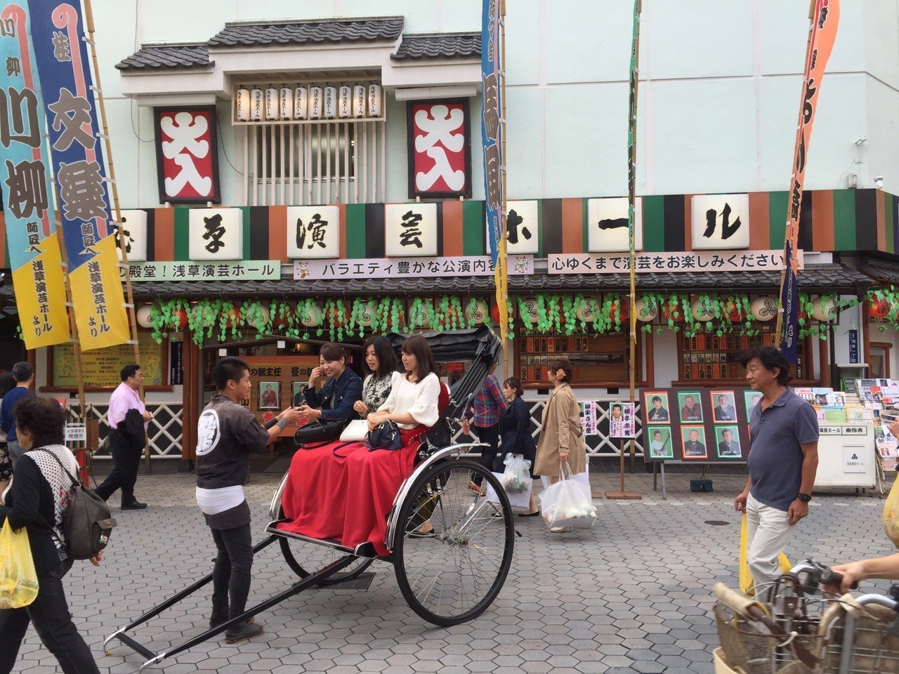 Asakusa Engei Hall - Takeshi Kitano and Kinichi Hagimoto used to perform here