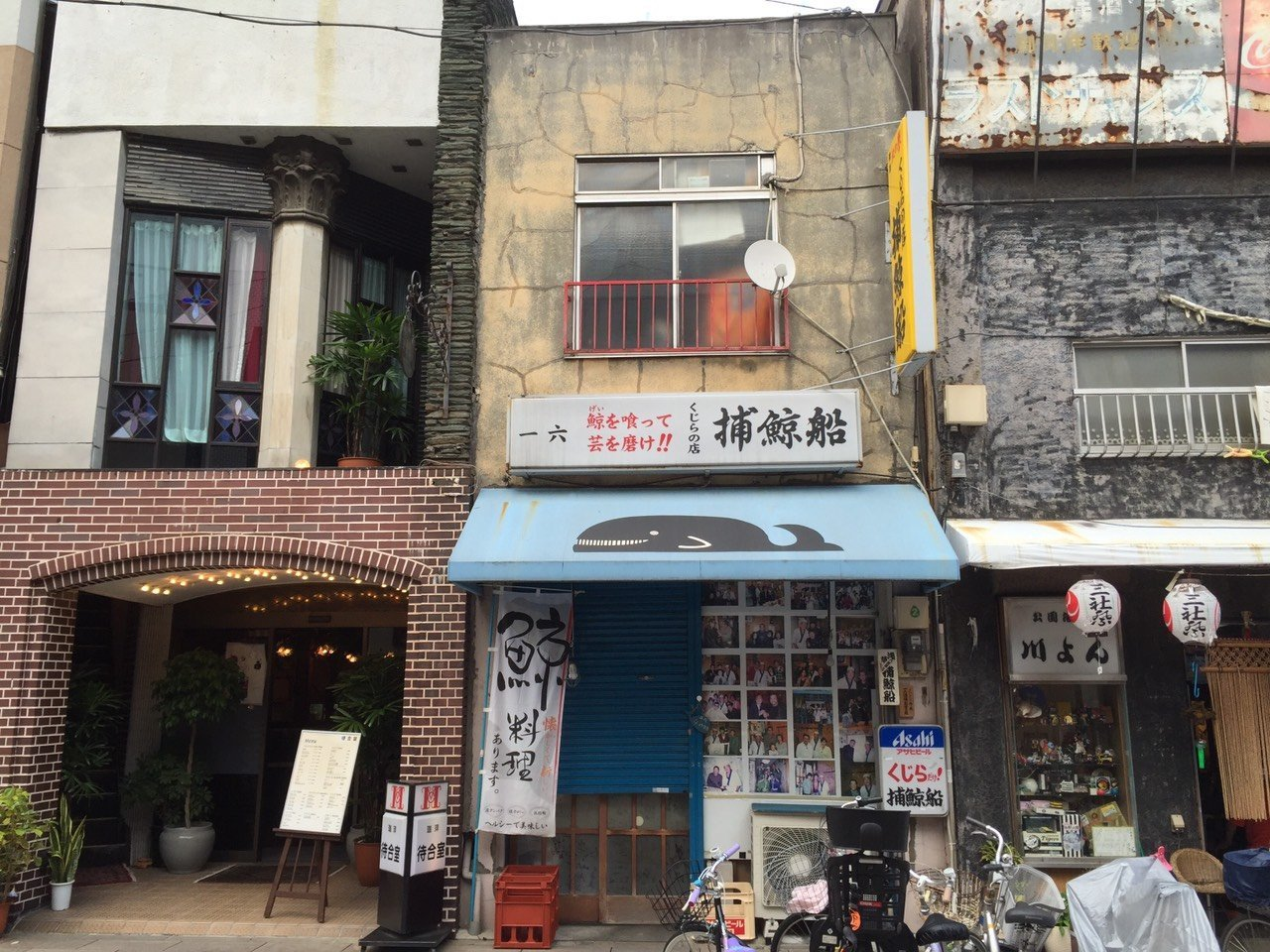 Restaurant Hogeisen loved by Takshi Kitano and other comedians