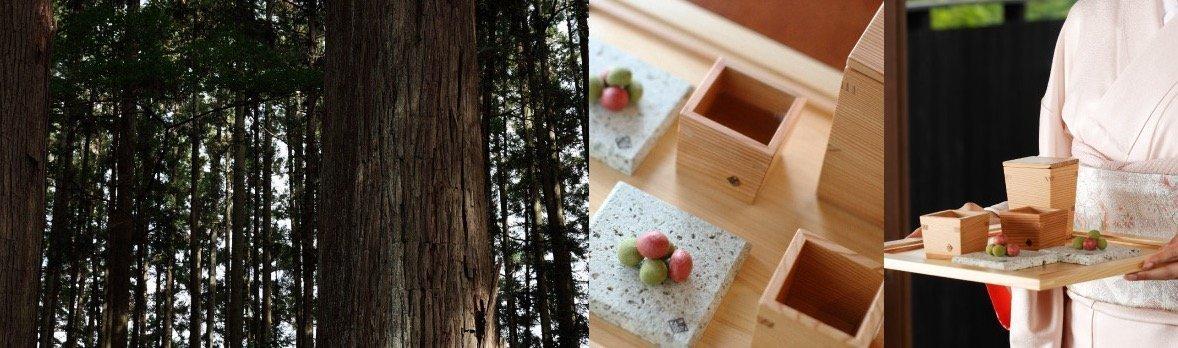 Sake set Nikko Cedar