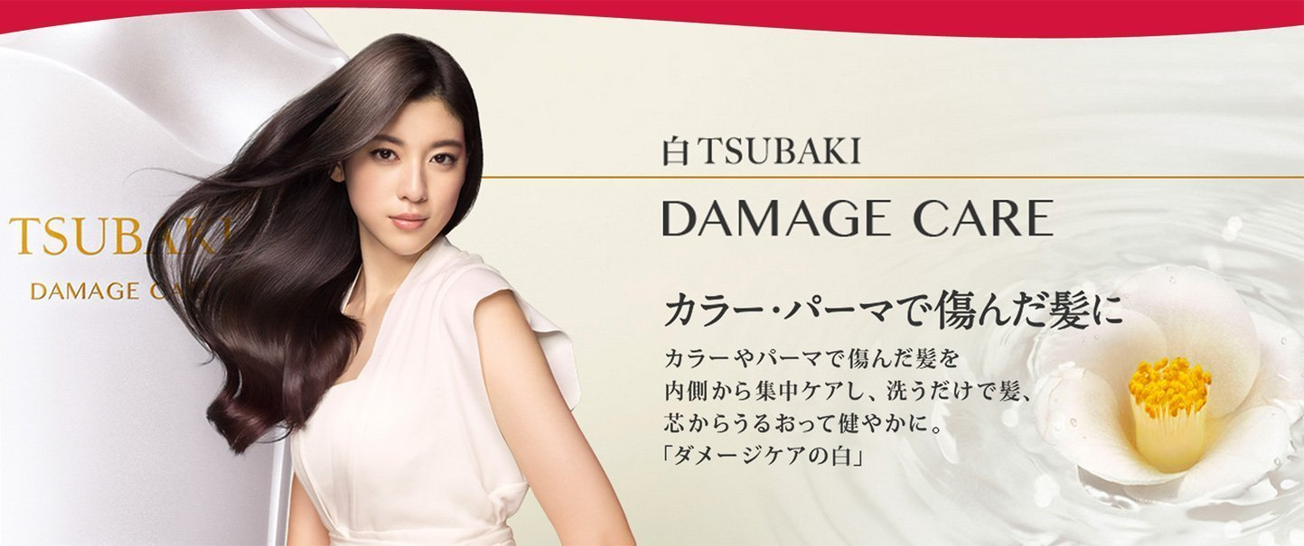 SHISEIDO Tsubaki New Life Set of Damage Care Shampoo, Conditioner, Treatment and Water Spray