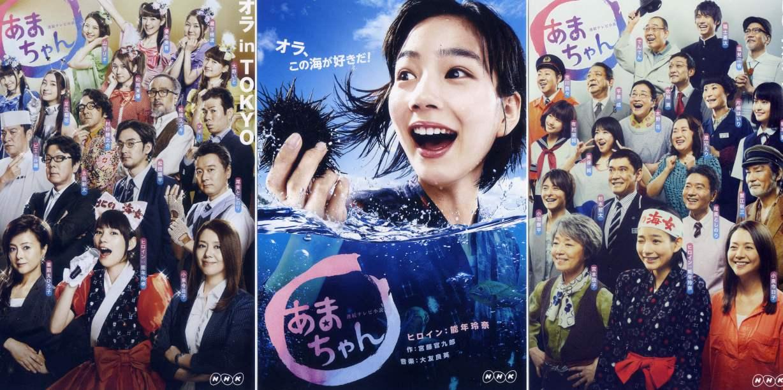 NHK Morning Drama Series