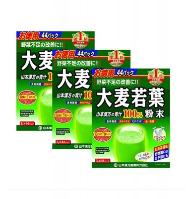 Barley Grass Aojiru 100% Powder 3g x 44 sticks x 3 packs
