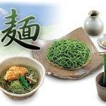 Japanese Green Tea Noodles for Professionals - Fuji-no-Kuni Shizuoka Cha Soba 180g 2 servings