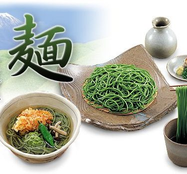Japanese Green Tea Noodles for Professionals - Fuji-no-Kuni Shizuoka Cha Soba 180g 2 servings