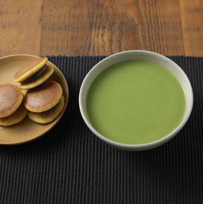 MUJI Instant Matcha Green Latte Powder - Non Caffeine