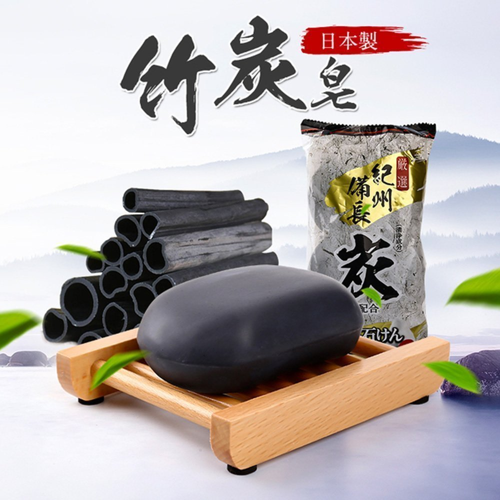 BINCHOTAN Charcoal Japanese Bar Soap