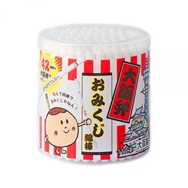 SANYO Cotton Buds - Omikuji Fortune Telling with Osaka Dialect