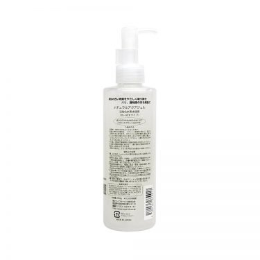 Cure Natural Aqua Gel Magic Exfoliator