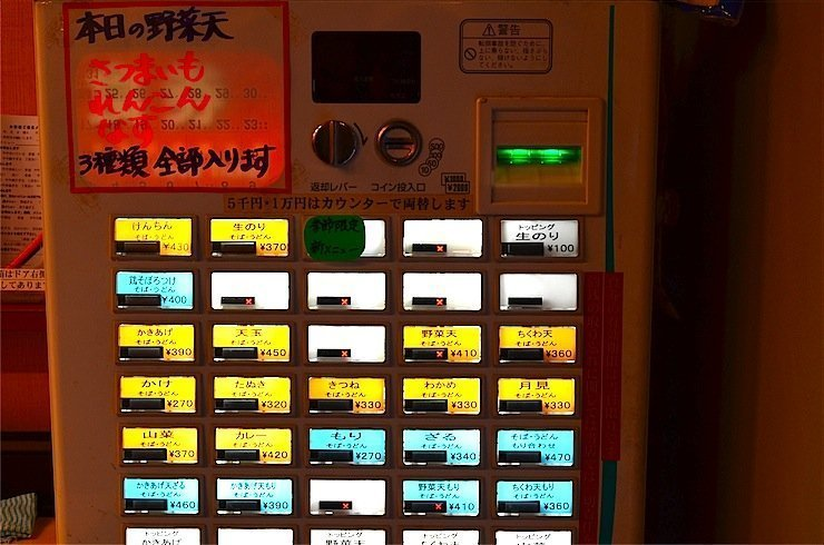 Ticket machine at a shop (Source: Source: Source: http://bit.ly/1MY3lHE)
