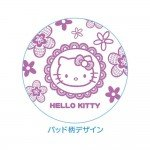 HELLO KITTY Adult Nappies - Unisex