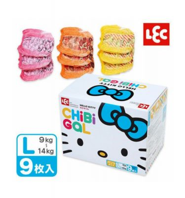 HELLO KITTY Baby Nappies - Special Occasion