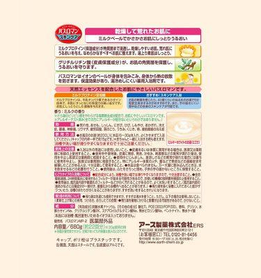 EARTH Bath Roman Bath Salts Powder - SkinCare Milk Protein