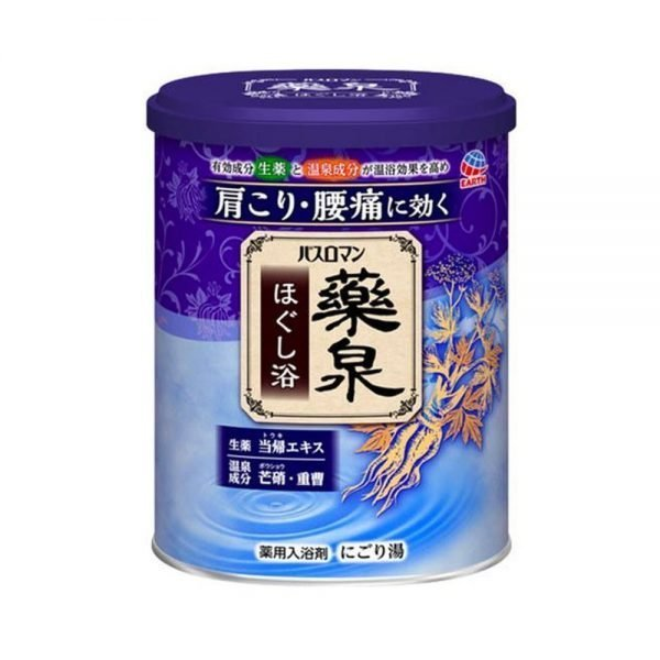 EARTH Bath Roman Bath Salts Powder - Yokusen Muddy Blue 650g
