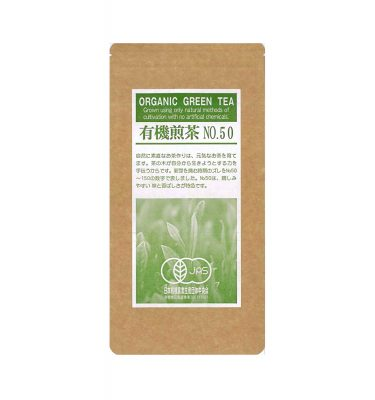 JAS Organic Green Tea Leaf