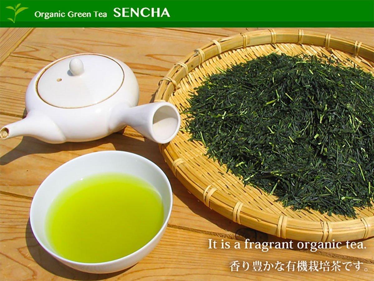 JAS Organic Green Tea Leaf