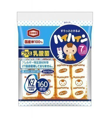 KAMEDA Hai Hain Rice Crackers for Babies Made in Japan