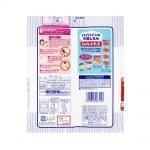 KAMEDA Hai Hain Rice Crackers for Babies Plain Japanese Rice