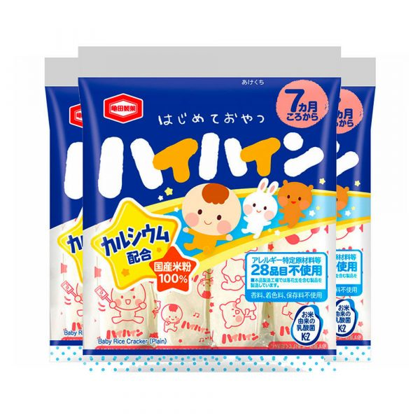 KAMEDA Hai Hain Rice Crackers for Babies Plain with 100% Japanese Rice Made in Japan