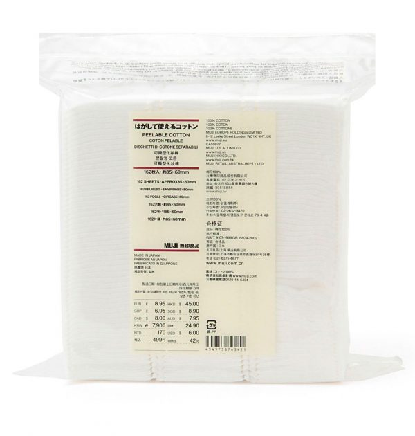MUJI 4 Layers Facial Cotton Pad 162 Sheets Made in Japan
