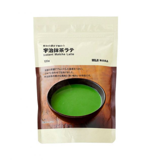 MUJI Instant Matcha Green Latte Powder – Non Caffeine
