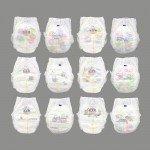 KAO Merries Pants Nappies - Sarasara Air Through Big-Size 12-22kg