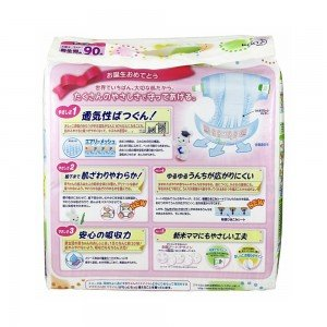 KAO Merries Nappies - Sarasara Air Through Newborn - 5kg Babies