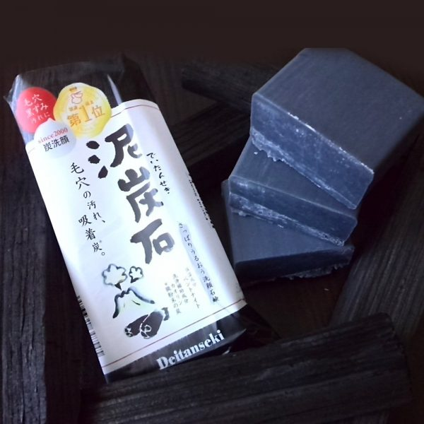PELICAN Clay and Charcoal Facial Soap