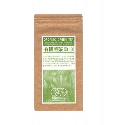 JA Organic Green Tea - No. 50