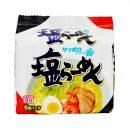 SANYO Sapporo Ichiban Shio Salt Flavour - 5 Servings