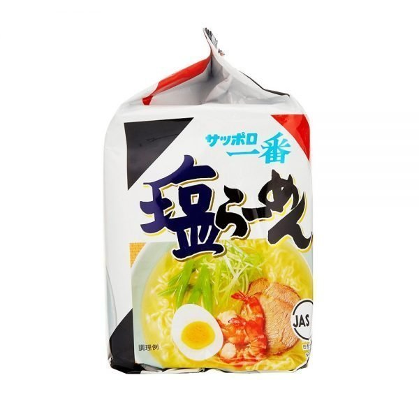 SANYO Sapporo Ichiban Shio Salt Flavour Made in Japan