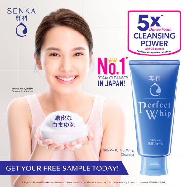 SHISEIDO Senka Facial Cleansing Foam Perfect Whip ade in Japan