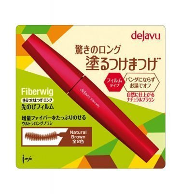 DEJAVU Fiberwig Extra Long - Film Type Natural Brown