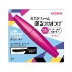 DEJAVU Lash Knockout Extra Volume - Film Type Dynamite Brown