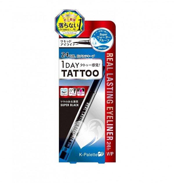 CUORE K-Palette 24H Real Lasting Eyeliner - Waterproof