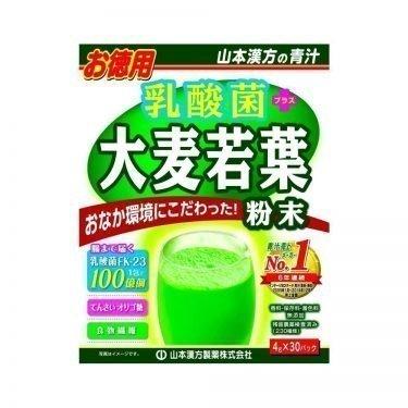 YAMAMOTO Barley Grass Aojiru Powder Sticks Made in Japan
