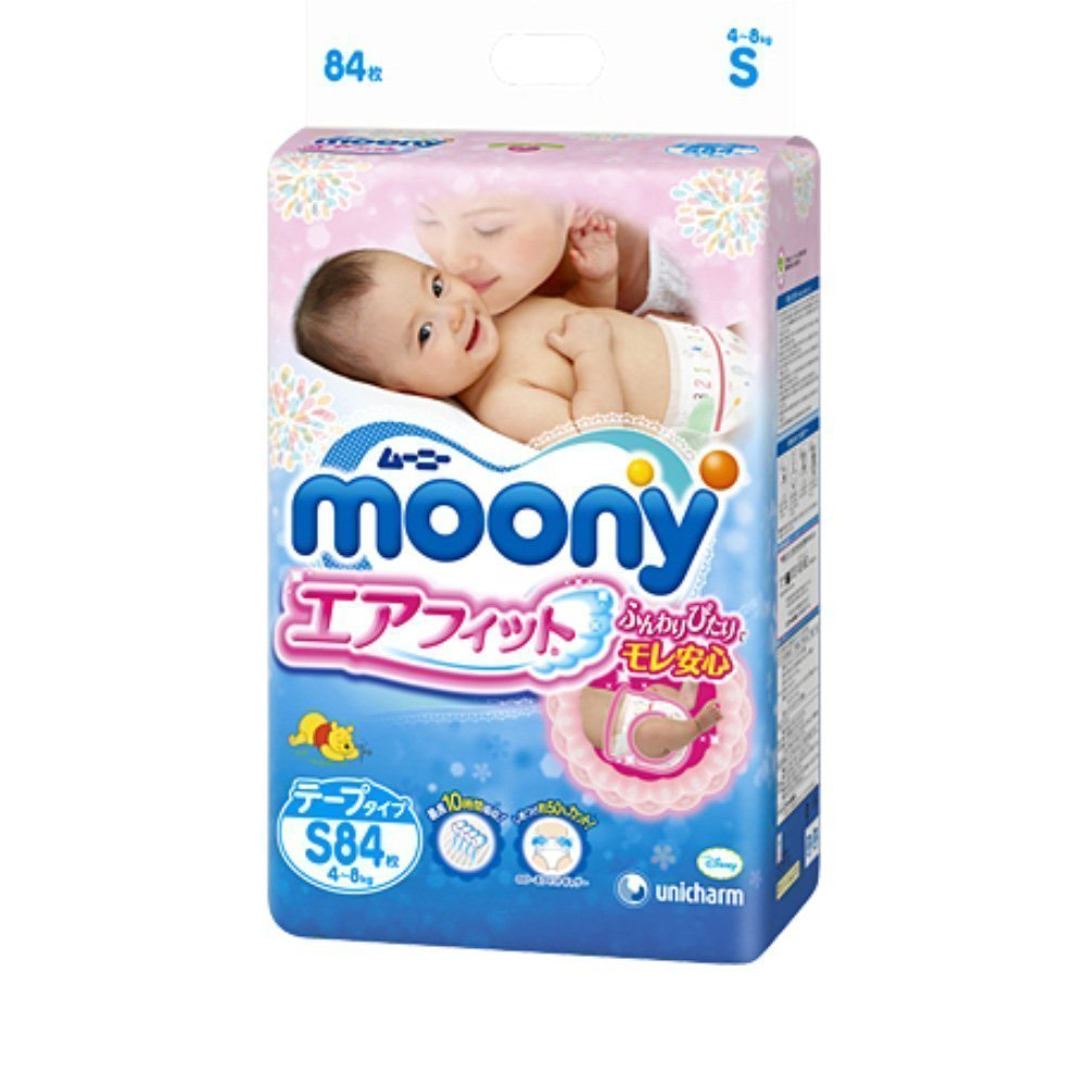MOONY Airfit Small Size - Tape Type 84 Sheets