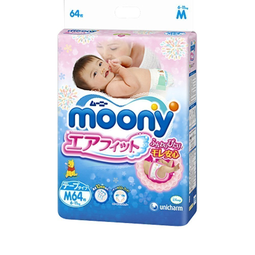 MOONY Airfit Medium Size - Tape Type 64 Sheets