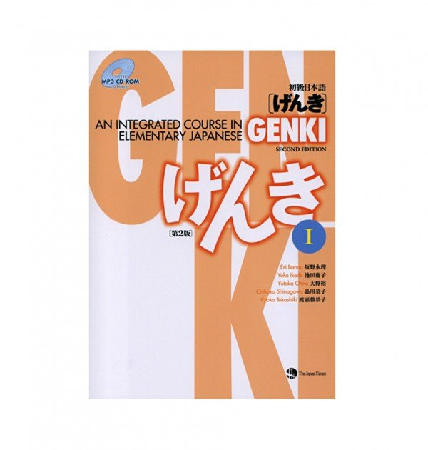 GENKI 1: An Integrated Course in Elementary Japanese - Second Edition